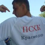 Учись в ПСХК!!!
